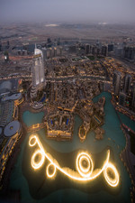 Dubai Lights #2
