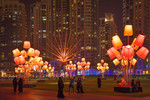 Dubai Lights #7